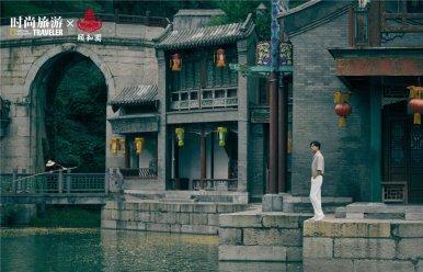 <b>黄轩 绅士儒雅尽展古典美学</b>